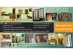 SSY PLACE image 1