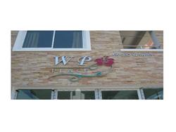 WP Place image 3