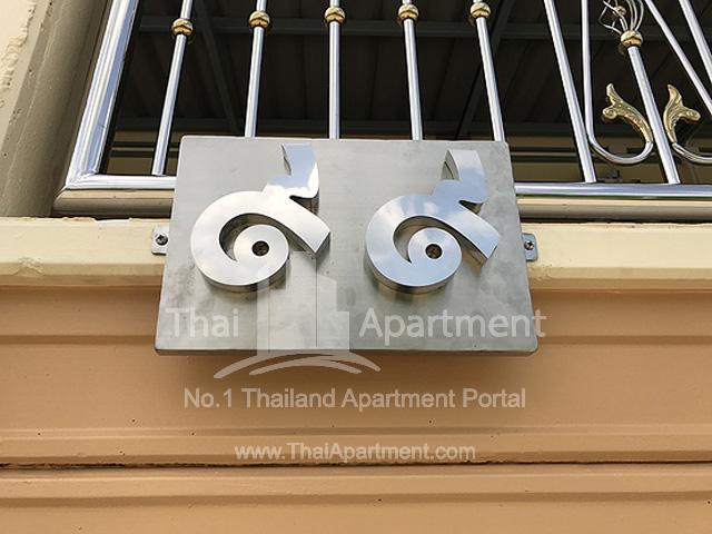 Amphorn Apartment image 1