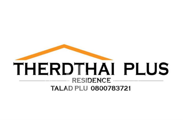 Therdthai plus image 3