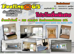 Feeling@65 image 1