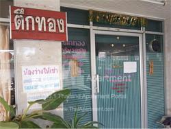 Tuk Tong Apartment image 3