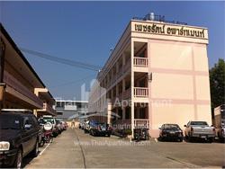 Petcharat Apartment image 1