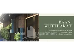 Baan Wutthakat 36 image 1