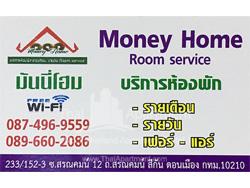 Money Home image 5
