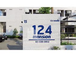 124 Mansion image 2
