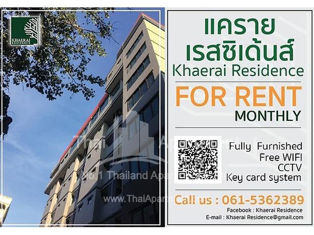 Khaerai Residence image 8