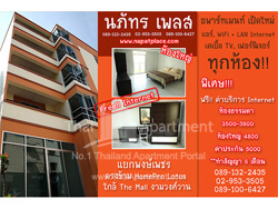 Napat Place image 1
