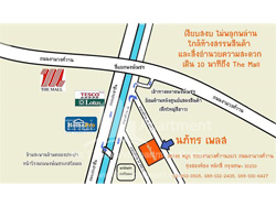 Napat Place image 2