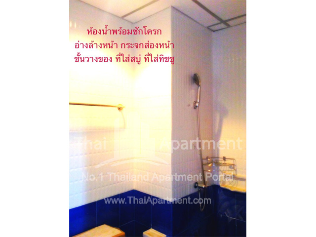 Ban Kwansuwan Apartment image 6